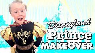 Prince Makeover At Disneylands Bibbidi Bobbidi Boutique! ~ Cute Boys Halloween Costume
