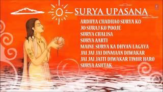 Surya Upasana Bhajans