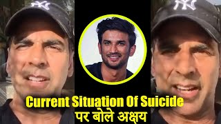 Akshay Kumar Best Speech On Current Situation Of $uicide RIP | Sushant Singh Rajput | #Throwback