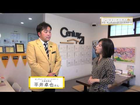 住まいのカタチ#12 【パートナーシップ企業様Vol.11】
