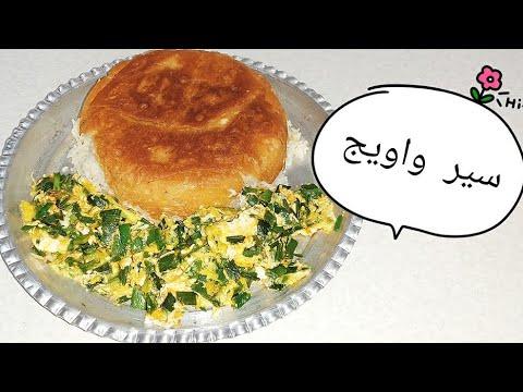 طرز تهیه املت شاپوری گیلان بسیار خوشمزه و مقوی و یک صبحانه یا یک غذای کامل از خاله سیما