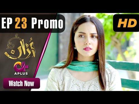 Pakistani Drama   Uraan - Episode 23 Promo   Aplus Dramas   Ali, Nimra Khan, Salman Faisal, Kiran