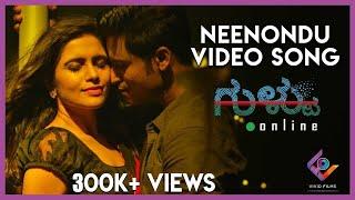 Gultoo - Neenondu Video Song | Amit Anand | Naveen Shankar | Sonu Gowda | Janardhan Chikkanna