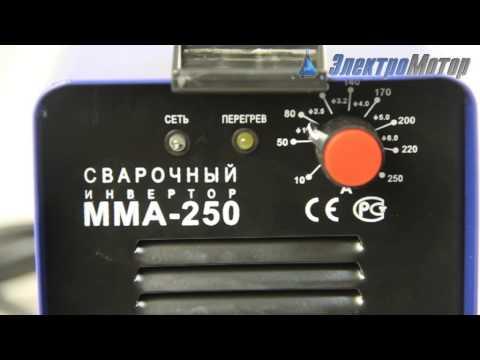 Сварочный инвертор Gerrard MMA-200 PROFI