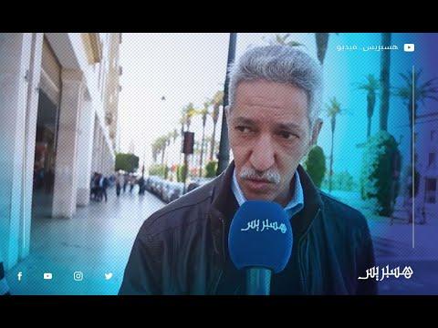مغاربة 500 درهم مبلغ زهيد وغير كافي كزيادة في الأجور.. وبعض الموظفين لا يستحقون أي زيادة