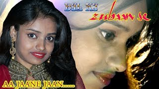 AA JAANE JAAN..... ANUPAMA DAS.... DR. RAJESH GUPTA - Download this Video in MP3, M4A, WEBM, MP4, 3GP
