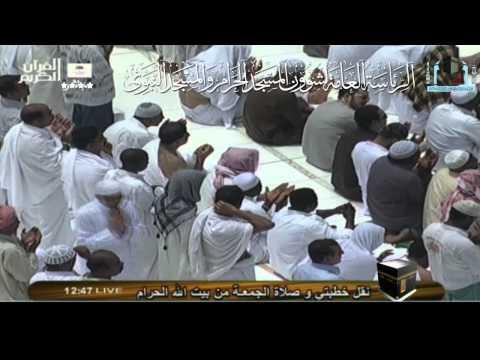 الأُخُوَّة الإسلامية ولوزامها