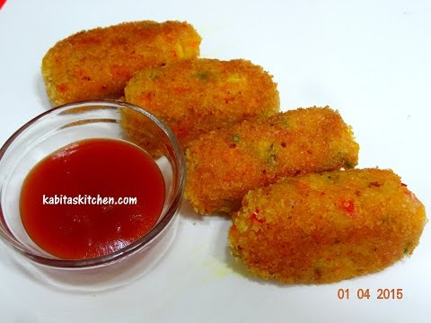 Crunchy Vegetable Cutlet Recipe