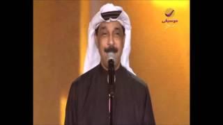 تحميل اغاني مجانا عبدالله الرويشد - دلال