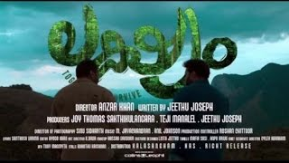 Lakshyam - Official Trailer