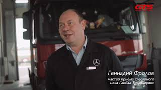 Проверка тормозной системы грузовика