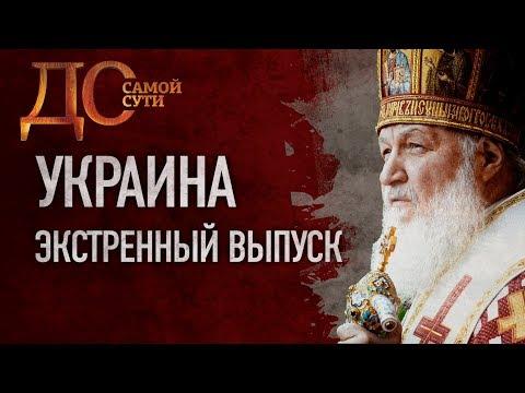 Во львове православная церковь московского патриархата