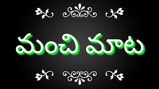 Telugu life inspiration quotes whatsapp status/telugu quotes whatsapp status/quotes in telugu status