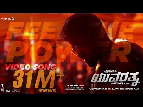 Feel the Power Video Song (Kannada) - Yuvarathnaa