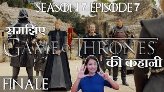 Game Of Thrones Season 7 Episode 7 - Explained - Hindi