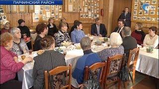 Андрей Никитин встретился с жителями Парфинского района