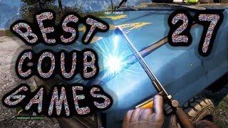 BEST COUB GAMES #27 Лучшие приколы за 2017 год