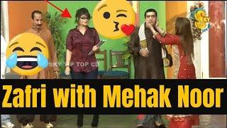 Zafri Khan with Mehak Noor, Iftikhar Thakur and Tariq Teddy | Stage Drama Pyaari Comedy Clip 2019