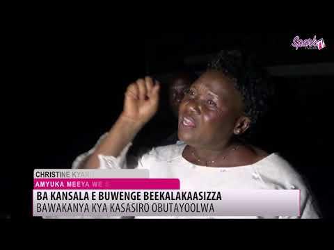 Abakulembeze benyamivu obukyafu e Buwenge