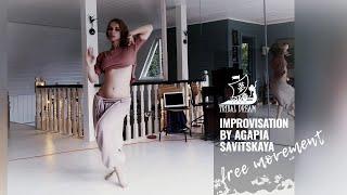 Трайбл, как танцевальная терапия