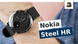 Nokia STEEL HR // Review (2/2) // Deutsch // FullHD