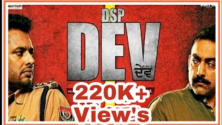 dsp dev full movie download - TH-Clip