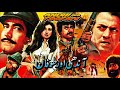 Download Video ANDHI AUR TOOFAN (1984) - MOHD. ALI, SHABNAM, GHULAM MOHAYUDDIN - OFFICIAL FULL MOVIE