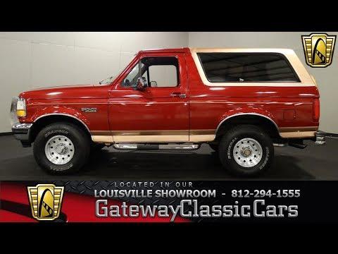 Video of '94 Bronco - M7RG