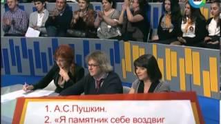 МТРК «Мир» — Новости содружества  Передачи  «Знаем русский»