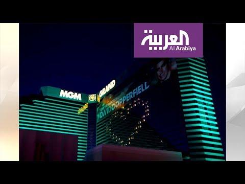 العرب اليوم - شاهد: فنادق أميركية تُضاء بالقلوب العملاقة بسبب
