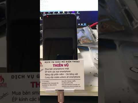 SamKey Unlock Samsung Galaxy S8 Plus SC-03J Docomo Japan, no