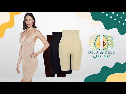 Control® lupo short legs high waist slim shaper