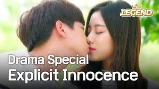 Explicit Innocence | 동정없는 세상 [KBS Drama Special / 2016.10.30]