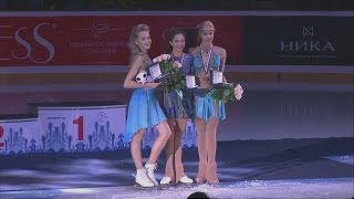 2016 Russian Nationals - Ladies medal ceremony
