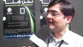 """تحميل اغاني الفنان السعودي نذير بن مصطفى ياوز يتحدث عن معرض """"نحن هنا"""" المصاحب لبينالي مراكش MP3"""