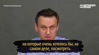 Заочный спор Навального и Усманова