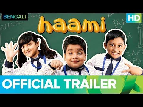 Download Haami Official Trailer   Bengali Movie 2018   Nandita Roy   Shiboprosad Mukherjee Mp4 HD Video and MP3
