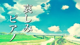 Japanese Anime Soundtrack Style Piano Music【Working Music】 Inspired piano music in your heart