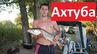 Рыбалка в михайловке астраханская область