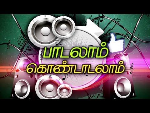 Making-of-Magical-Music-with-C-Sathya--Padalam-Kondadalam--Kalaignar-TV