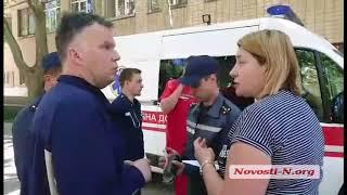 В Николаеве эвакуировали 400 школьников, 32 в больнице