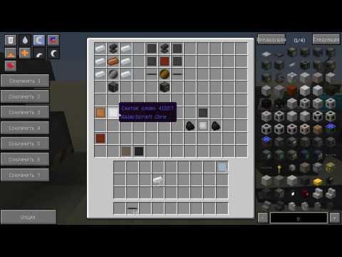 Компрессор, электрический компрессор и сжатые пластины в Galacticraft 3