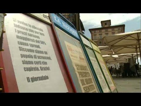 Ιταλία: «Οι Γερμανοί πληρώνουν περισσότερα» λέει εφημεριδοπώλης …