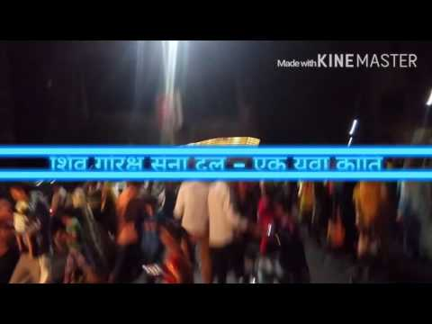 Shiv Goraksh Sena Dal - Ek Yuva Kranti