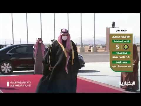 يا الله حيه.. نورت المملكة.. ولي العهد يرحب بقادة دول الخليج العربي في العلا