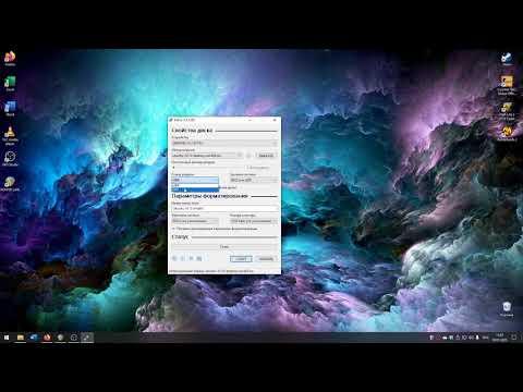 Создание установочной флешки в Windows 10 (Rufus)