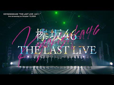 欅坂46 『THE LAST LIVE -DAY1-』(for J-LODlive)
