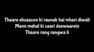 Ghoomar LYRICS Padmavati Full Song Lyrics   - YouTube
