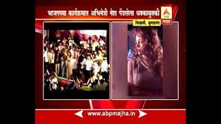 buldhana   Chikli   dahi handi program   actress neha pendse harrasment abp report