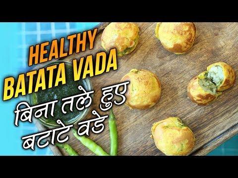 Healthy mexican tacos recipe in hindi non deep fried tacos baked healthy batata vada recipe in hindi non deep fried batata vada forumfinder Images